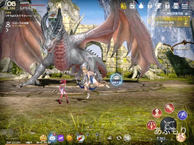 イカロスM|様々なモンスターを仲間にして戦うMMORPG