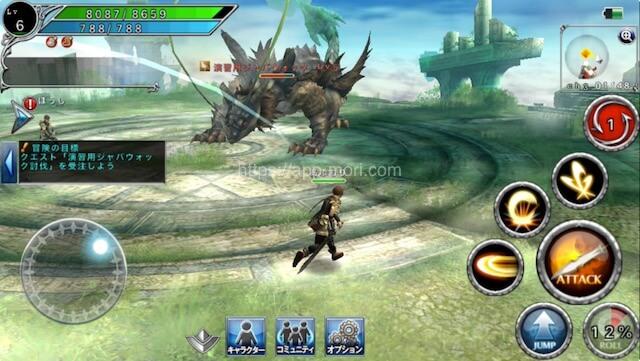 アヴァベルオンラインのゲーム画面
