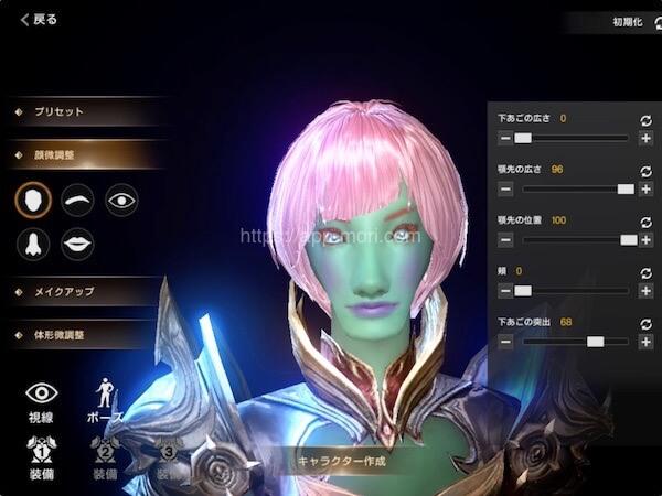 ピンクの髪で緑色の肌したアバター