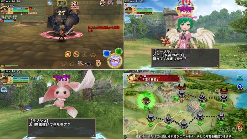 エレメンタルナイツオンライン ゲーム画面