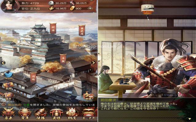 成り上がり|戦国時代で成り上がる歴史シミュレーションゲーム