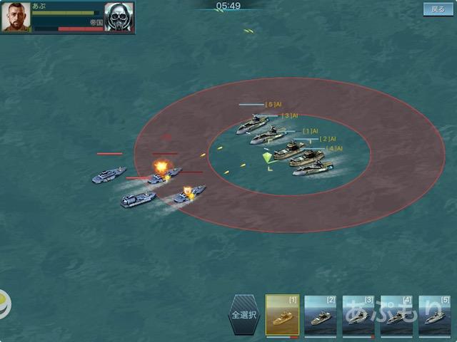 艦隊同士の砲撃戦