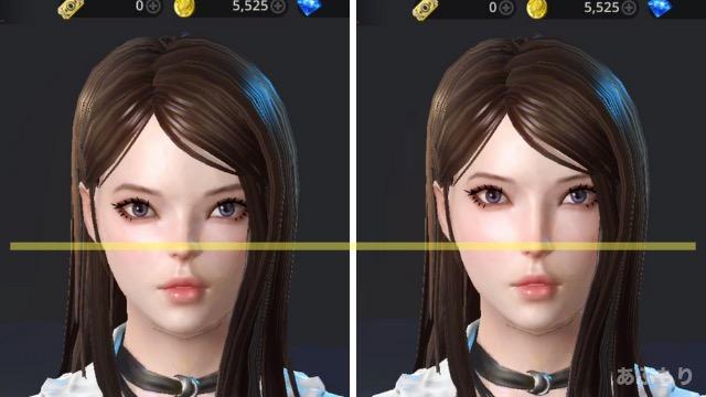顔パーツの位置変更