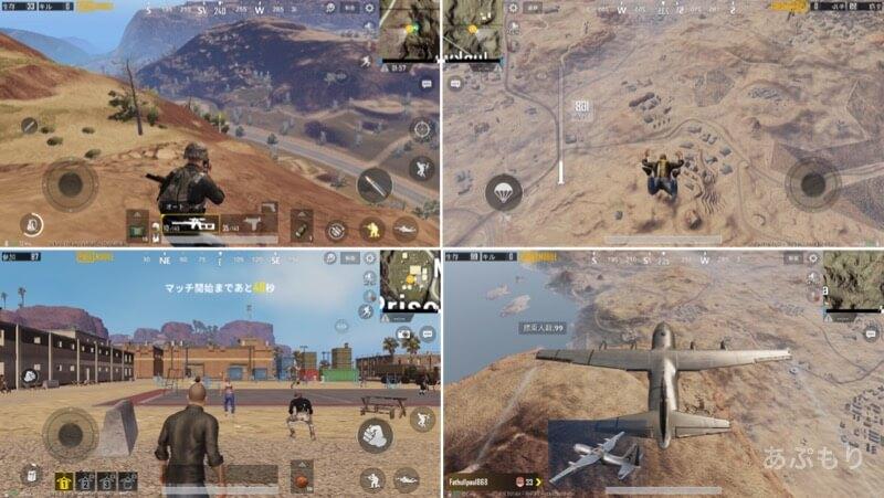 PUBGモバイル ゲーム画面