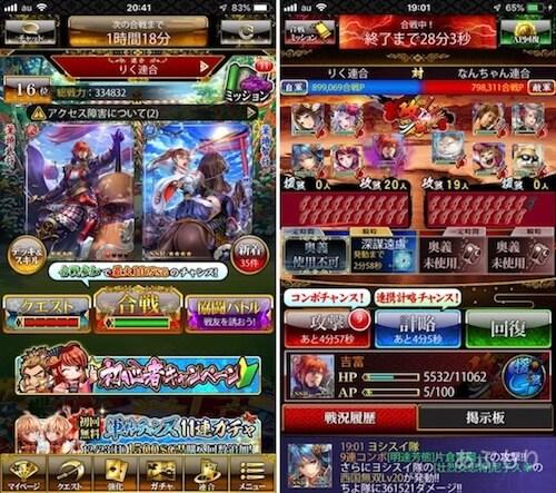 戦国炎舞のゲームプレイ画像
