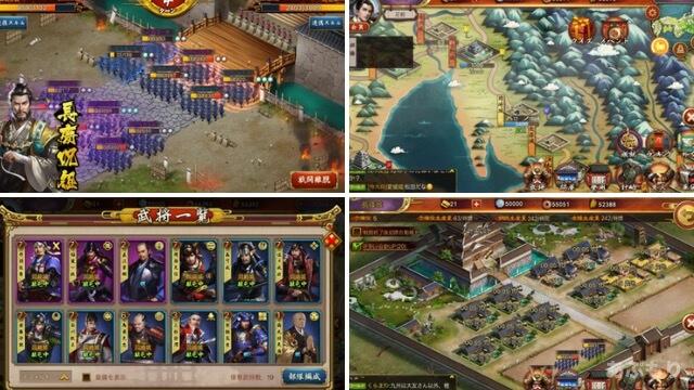 戦国布武のゲーム画面