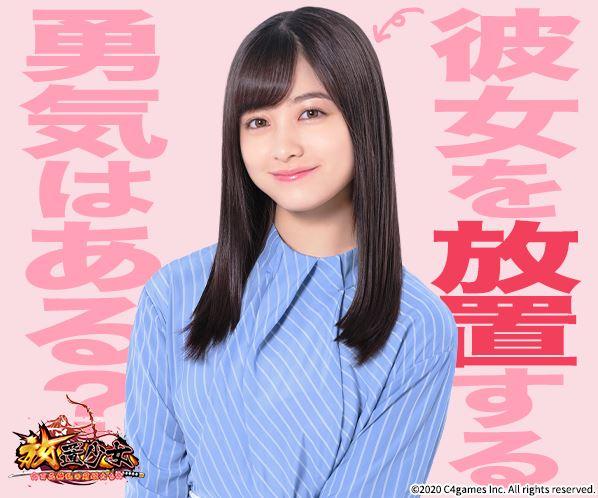 放置少女×橋本環奈CMキャンペーン
