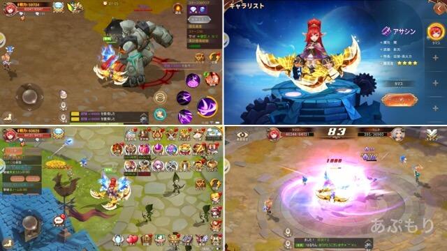 エトリアのゲーム画面