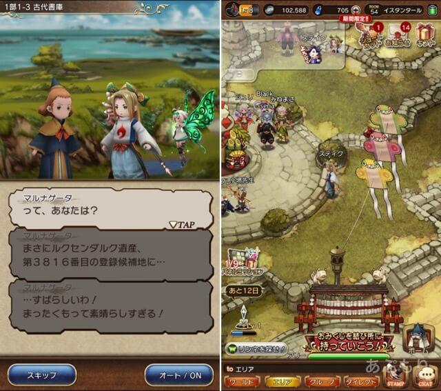 BDFE ゲームプレイ画面