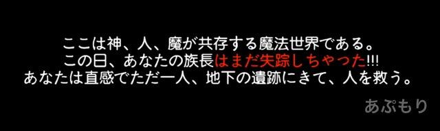 日本語訳がおかしい