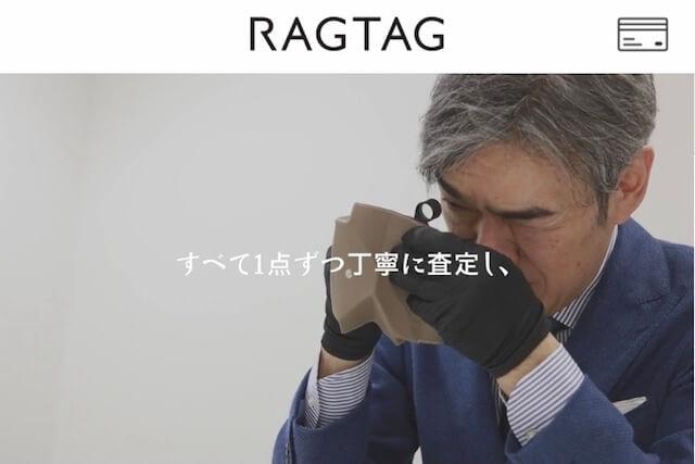 RAGTAG アプリ
