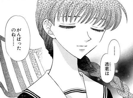 花島 咲(はなじま さき)