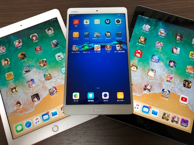 Androidタブレットとipad