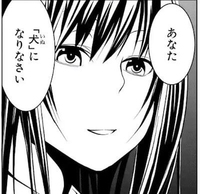 柳亜貴穂(やなぎあきほ)