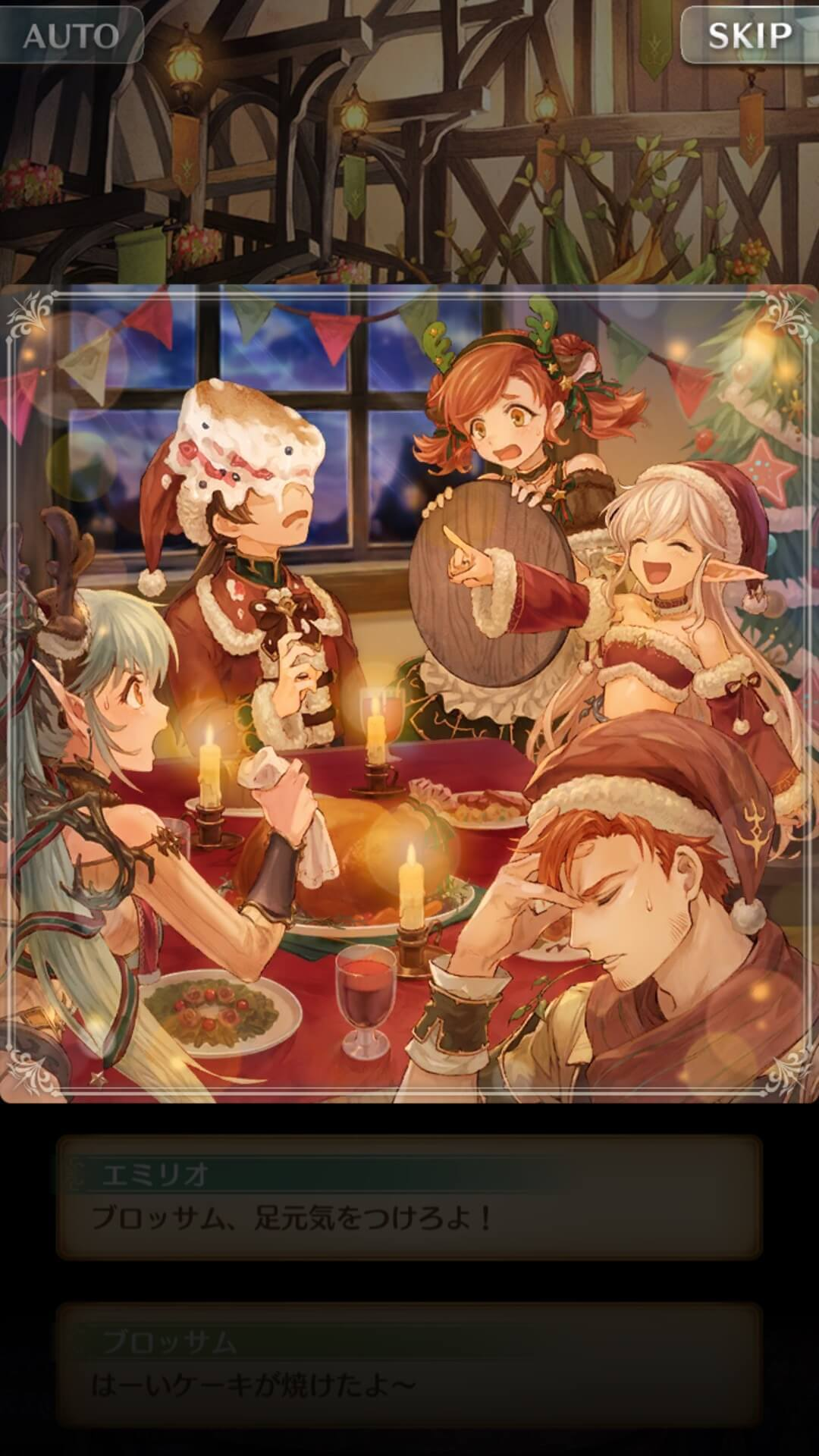 クリスマスイベントのストーリー画面