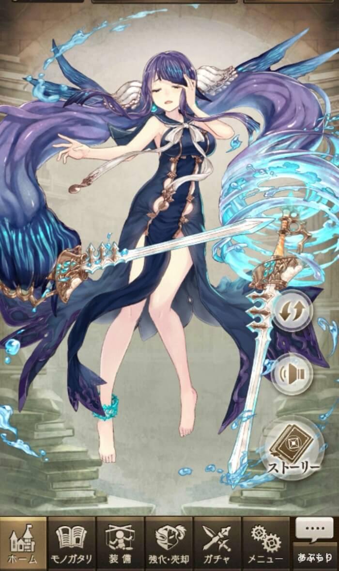 シノアリス 人魚姫