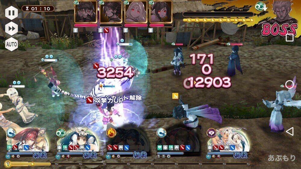 ロスフラ 戦闘画面