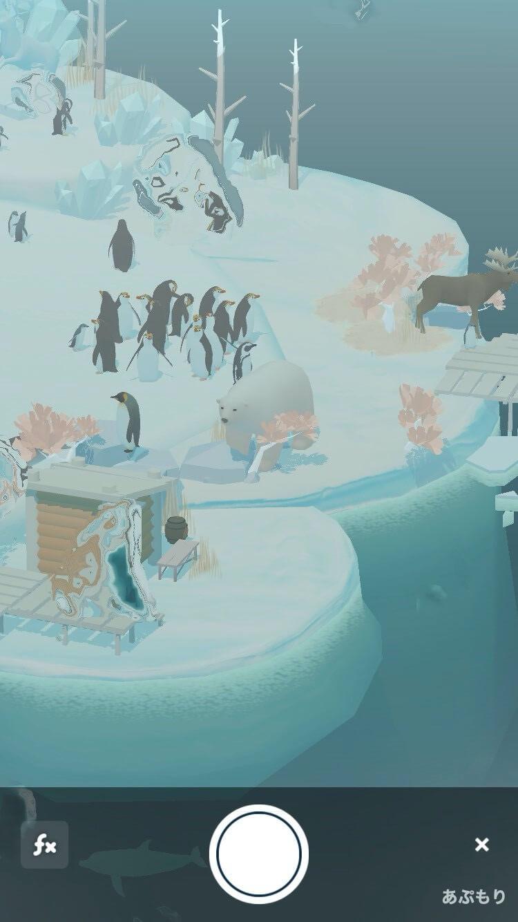 ペンギンの島 水しぶき