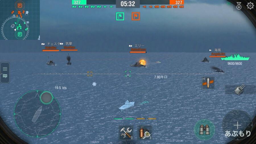 WoWs Blitz 戦闘画面