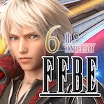 FFBE アイコン