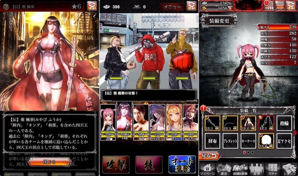 喧嘩道 ゲーム画像