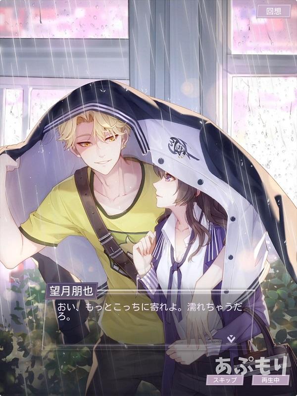Moon & Star|個性的なイケメンタレントを育成する恋愛ゲーム