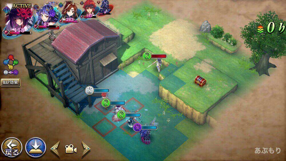 タガタメ 戦闘のマップ
