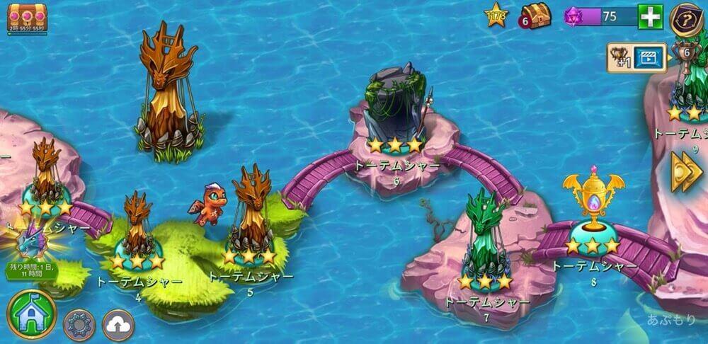 マージドラゴン クエスト選択画面