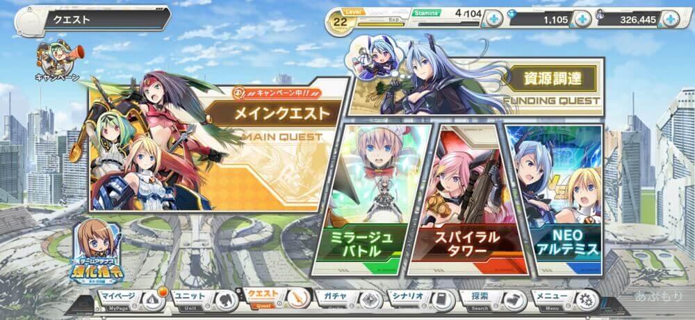 装甲娘 様々なゲームモード