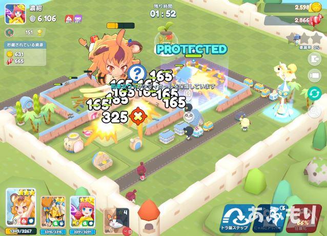 ビバモンは新感覚の対戦型都市破壊ゲーム!