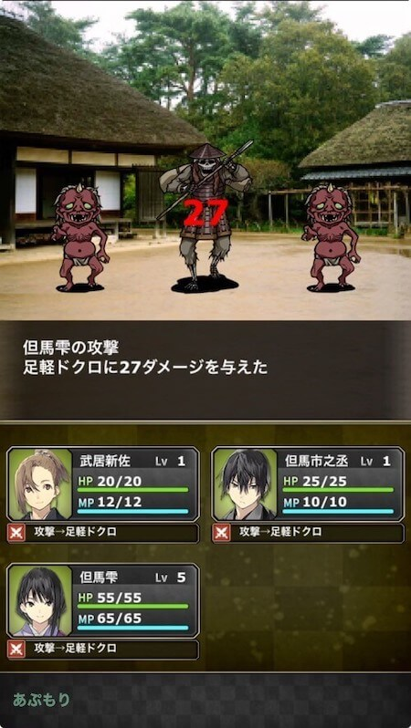 天倫の桜 戦闘画面