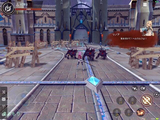 幻想2 プロローグのミッション