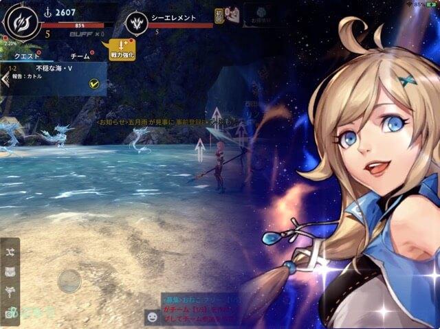 幻想2 リノア 連携技