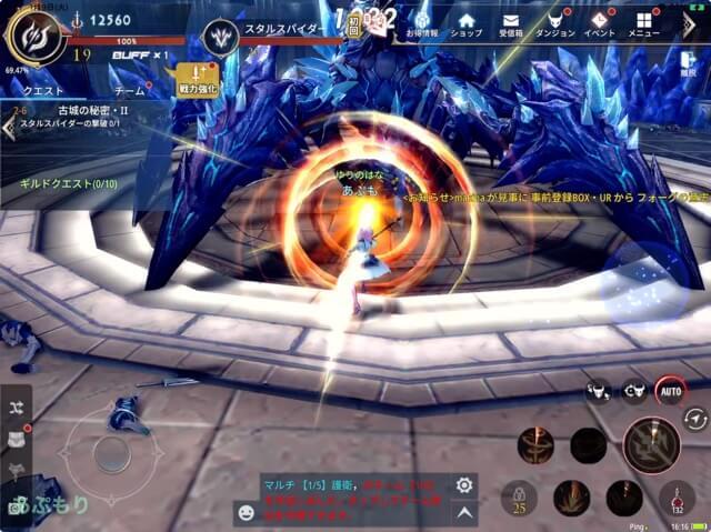 幻想2 巨大ボスとの戦い