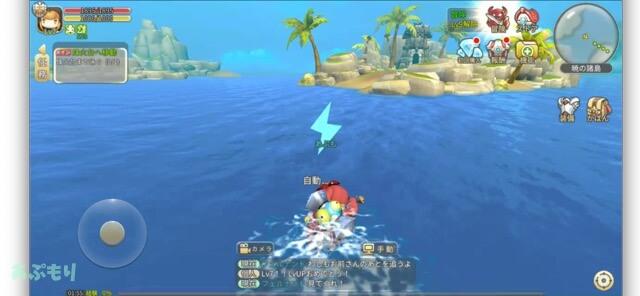 ルミアサガ 海を泳ぐ