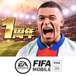 FIFA MOBILE アイコン