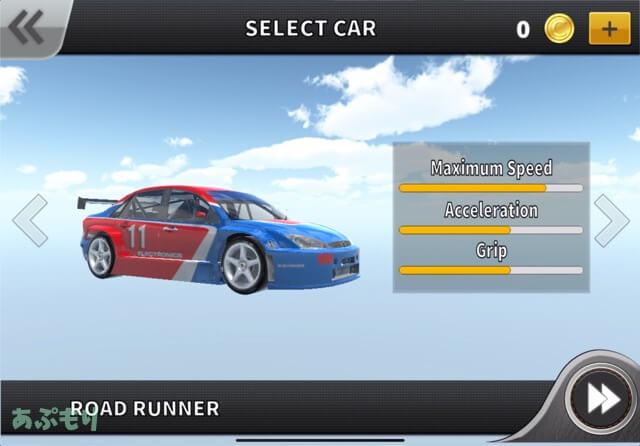 ダッシュジャンプレーサー 最高速度が出る車