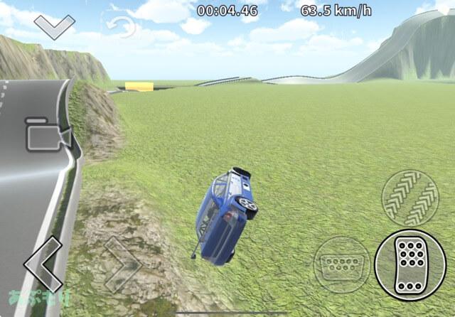 ダッシュジャンプレーサー コースアウト