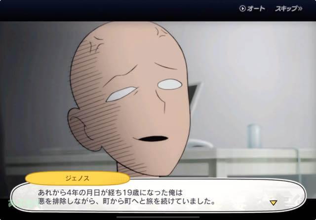 マジファイ アニメシーン