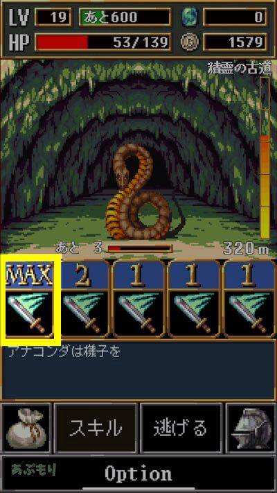 攻撃カード レベルMAX